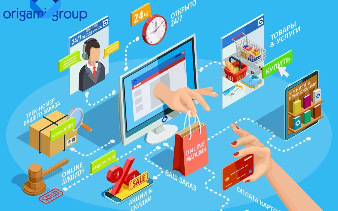 Топ-5 причин почему люди не покупают online